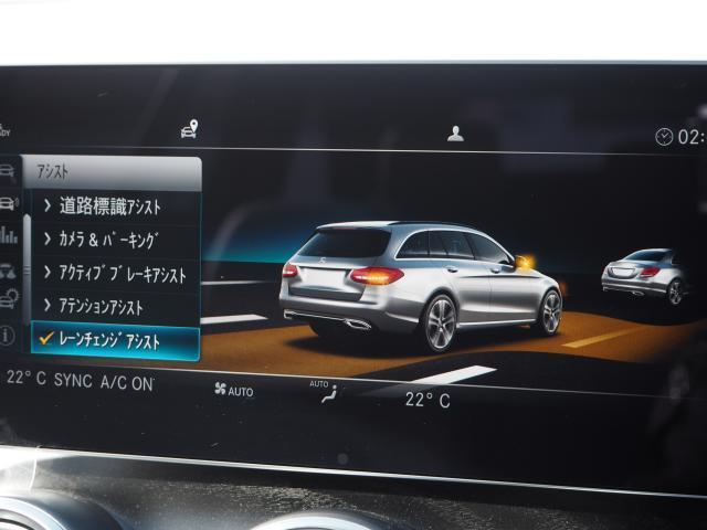 【アクティグレーンチェンジングアシスト】移動したい車線側の方向へウィンカーを軽く作動するだけで。自動で車線変更してくれますので、高速道路での追い越し等が簡単に行えます。