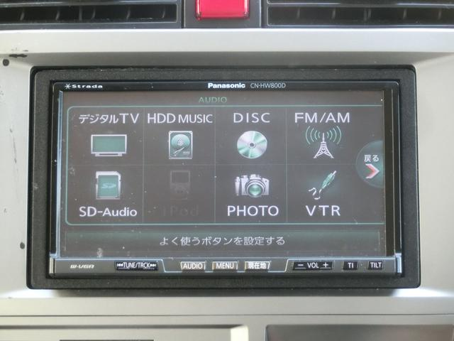 ホンダ ゼスト G ダイナミックスペシャル ナビ TV ETC 1年保証付き