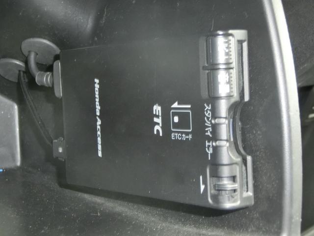 ホンダ フリード G Lパッケージ ナビ 地デジ Bカメラ ETC 1年保証付