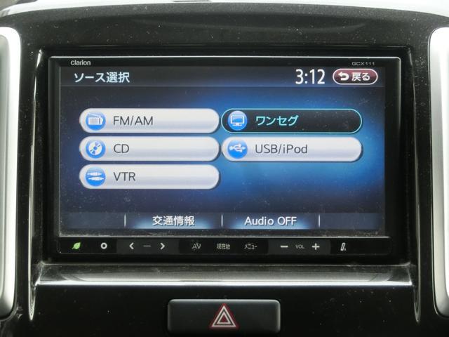 X 1年保証付 社外HDDナビ TV バックカメラ 電動ドア(5枚目)