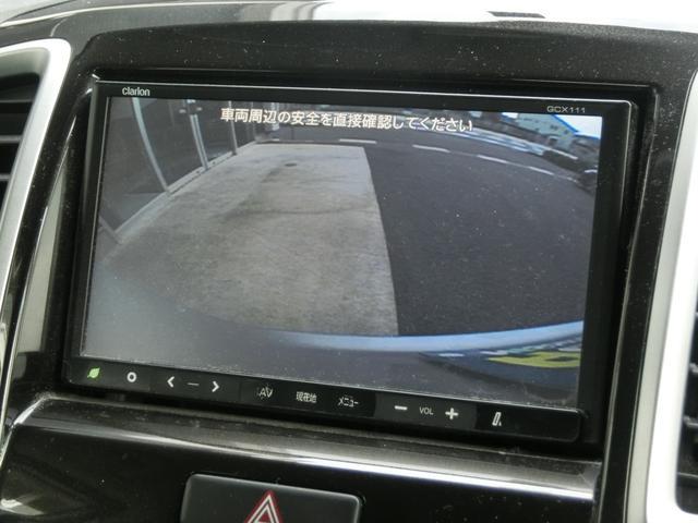 X 1年保証付 社外HDDナビ TV バックカメラ 電動ドア(9枚目)