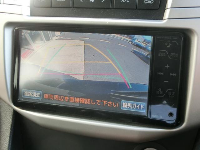 「トヨタ」「ハリアー」「SUV・クロカン」「愛知県」の中古車9