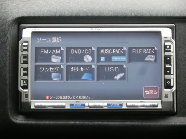 「ホンダ」「ライフ」「コンパクトカー」「愛知県」の中古車5