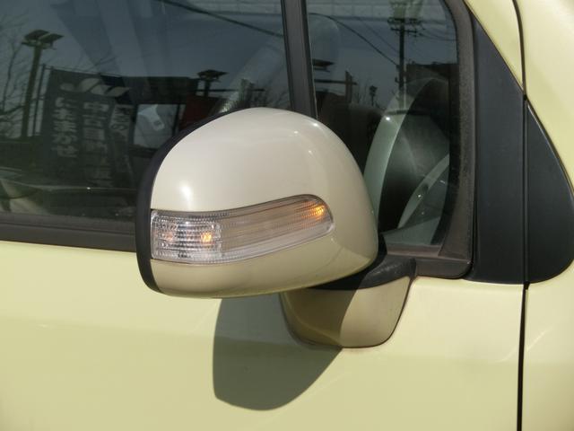 「ダイハツ」「ムーヴラテ」「コンパクトカー」「愛知県」の中古車20