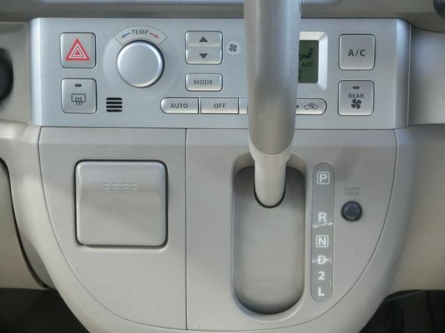 「スズキ」「エブリイワゴン」「コンパクトカー」「愛知県」の中古車7