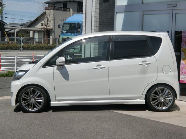 「ダイハツ」「ムーヴ」「コンパクトカー」「愛知県」の中古車8