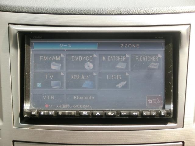 「スバル」「レガシィツーリングワゴン」「ステーションワゴン」「愛知県」の中古車5