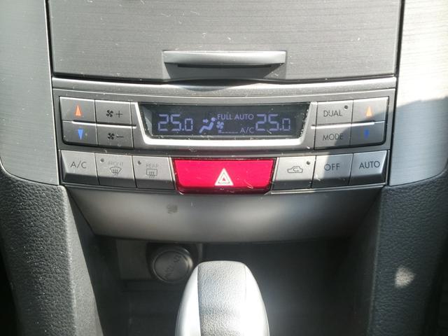 「スバル」「レガシィツーリングワゴン」「ステーションワゴン」「愛知県」の中古車7