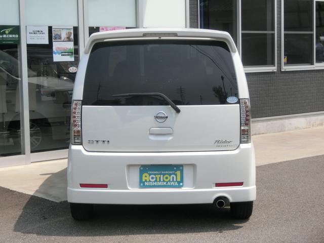 「日産」「オッティ」「コンパクトカー」「愛知県」の中古車12