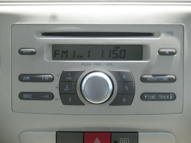 「ダイハツ」「ミラココア」「軽自動車」「愛知県」の中古車5