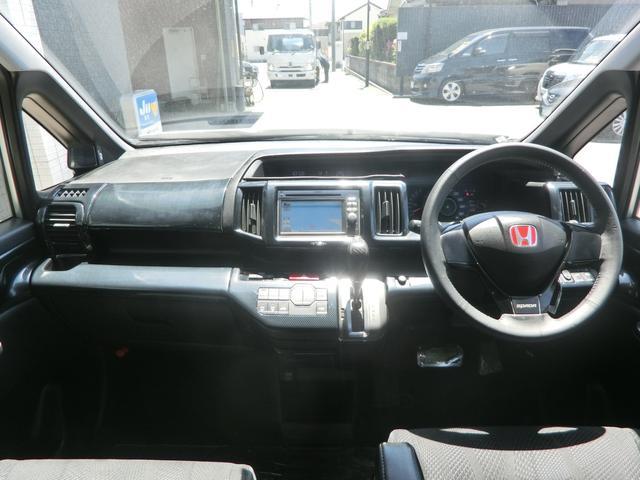 「ホンダ」「ステップワゴンスパーダ」「ミニバン・ワンボックス」「愛知県」の中古車3