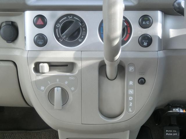 PZターボ 1年保証付 1オーナー キーレス 純正オーディオ CD ETC 電動スライドドア 純正アルミホイール(7枚目)