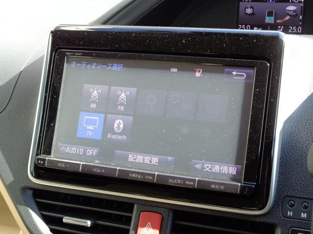 ハイブリッドX セーフティーセンス 1年保証付 衝突軽減装置付 純正9インチナビ フルセグ Bluetooth DVD CD バックカメラ ETC 両側電動スライドドア オートライトLED 15インチアルミホイール(5枚目)