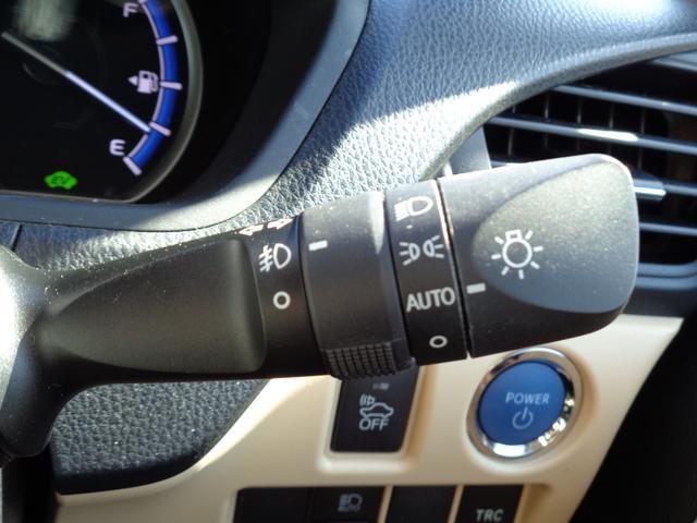 ハイブリッドX セーフティーセンス 1年保証付 衝突軽減装置付 純正9インチナビ フルセグ Bluetooth DVD CD バックカメラ ETC 両側電動スライドドア オートライトLED 15インチアルミホイール(17枚目)