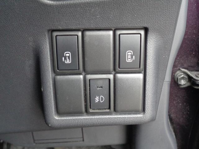 ハイウェイスターターボ 1年保証 スマートキー Pスタート 両側パワスライドドア HIDヘッドライト フォグランプ 純正アルミホイール オーディオ CD(9枚目)