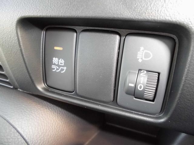 荷台ランプスイッチ・ヘッドライトレベリングスイッチです。ヘッドライトの照らす高さを状況により手軽に変更可能です。