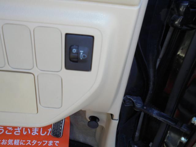 「ダイハツ」「エッセ」「軽自動車」「岐阜県」の中古車15