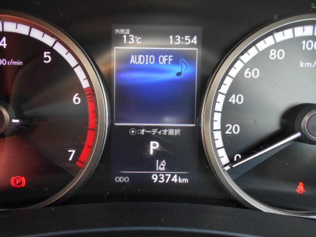 NX300 Fスポーツ サンルーフ 4WD フルセグ メモリーナビ 衝突被害軽減システム DVD再生 バックカメラ 革シート ETC フルエアロ LEDヘッドランプ ワンオーナー アイドリングストップ 記録簿 スマートキー(10枚目)