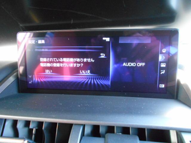 NX300 Fスポーツ サンルーフ 4WD フルセグ メモリーナビ 衝突被害軽減システム DVD再生 バックカメラ 革シート ETC フルエアロ LEDヘッドランプ ワンオーナー アイドリングストップ 記録簿 スマートキー(11枚目)