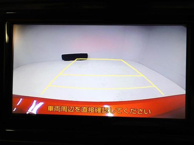ハイブリッド ジュエラ LEDヘッド フルセグ ETC ナビTV バックカメラ CD ワンオーナー車 衝突軽減 アルミ キーレス(11枚目)