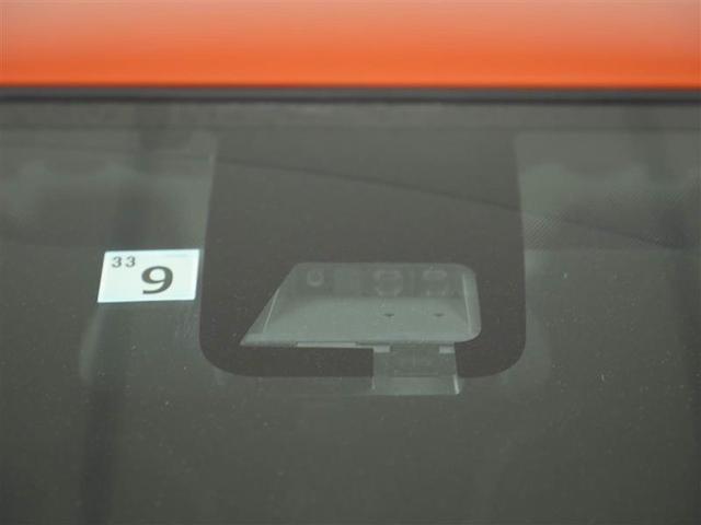 ハイブリッド ジュエラ LEDヘッド フルセグ ETC ナビTV バックカメラ CD ワンオーナー車 衝突軽減 アルミ キーレス(13枚目)