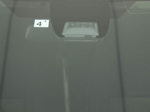 150X Sパッケージ 1オナ ETC付 アルミ イモビライザー LEDヘッド ナビTV スマートキー CD キーレス 記録簿 DVD再生 メモリ-ナビ 地デジTV 衝突防止 横滑り防止装置(13枚目)