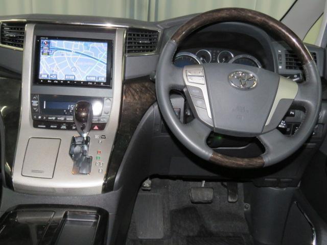 トヨタ ヴェルファイアハイブリッド 5D 2400 ZR ワンオーナー 喫煙車 電動シート