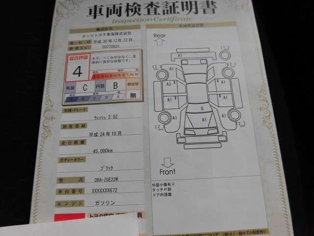 2.0Z ワンオーナー 禁煙車 クルーズコントロール(9枚目)