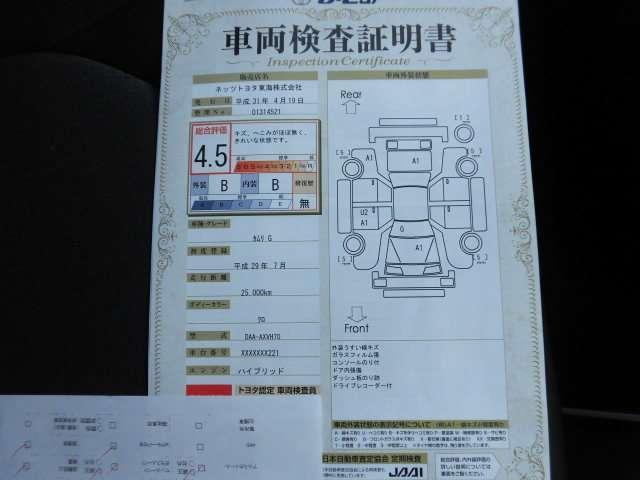 G 当社役員車 禁煙車 パノラマムーンルーフ ヘッドアップD(8枚目)