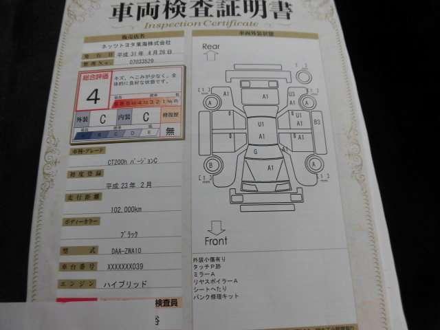 CT200h バージョンC ワンオーナー 禁煙 10万キロ超(8枚目)