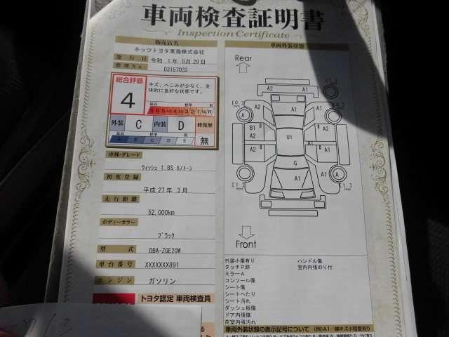 1.8Sモノトーン ワンオーナー 禁煙車 合皮コンビシート(9枚目)