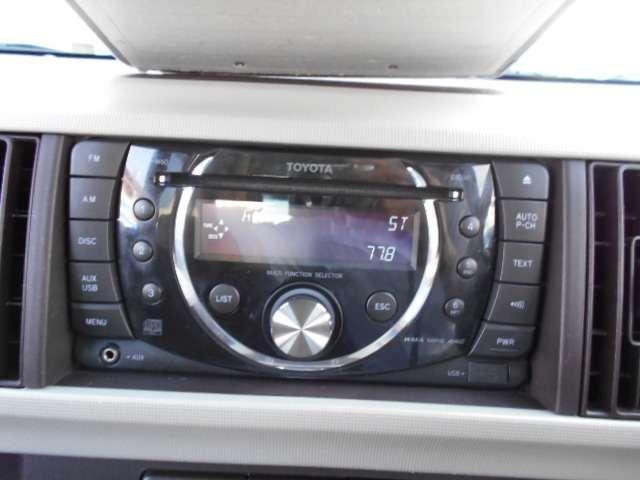 プラスハナ 修復跡 ワンオーナー 禁煙車 CDラジオ(12枚目)