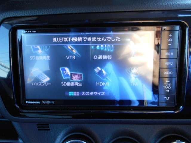 パナソニック製ストラーダブランドのフルセグ付SDナビ(CN-R330WD)が付いています。地図は、2013年製と少し古いです。