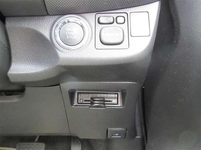 特別仕様車の専用装備として、プッシュスタートが標準装備となります。
