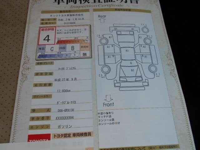 プレミアム ワンオーナー 禁煙車 革コンビ電動席 SDナビ(9枚目)