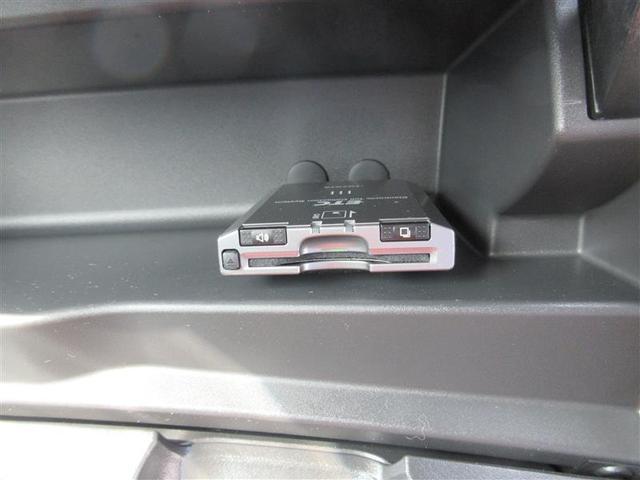 X HIDリミテッド ワンオーナー HIDヘッドライト ワンセグ付SDナビ バックカメラ ETC 社外品アルミホイール ワイヤレスキー(14枚目)