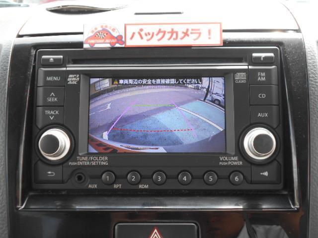スズキ パレット X 禁煙車ワンオーナーバックカメラ左電動スライドスマートキー
