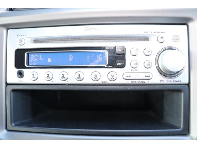 ★CDオーディオ★お気に入りの音楽でドライブを楽しみましょう!!もちろんしっかり動作確認しています。ナビの購入・取付も当店にお任せください♪