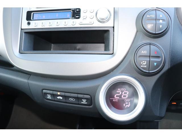 ★オートエアコン★設定した温度に自動で風量・温度を調整してくれる機能です。これで快適にドライブを楽しめますね♪
