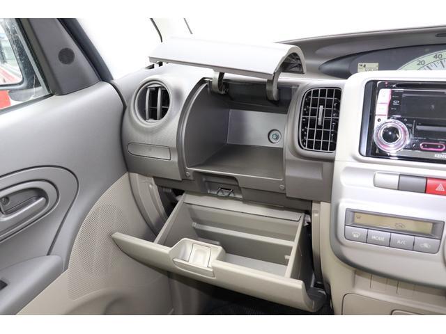 ★収納も充実しています♪車内はあなたのプライベート空間です。ものが整理しやすい様に収納が充実している車はとっても使いやすいですよ♪また大事なものは車外から見えない所に入れておく事が防犯に繋がりますよ♪