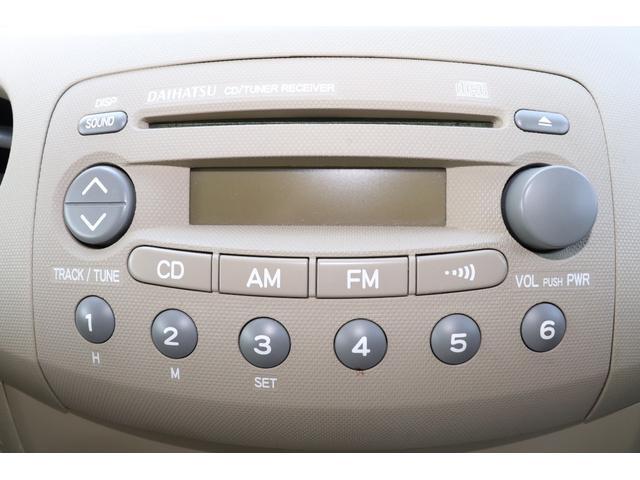 CDオーディオ♪お気に入りの音楽でドライブを楽しみましょう!!もちろんしっかり動作確認しています。ナビの購入・取付も当店にお任せください♪