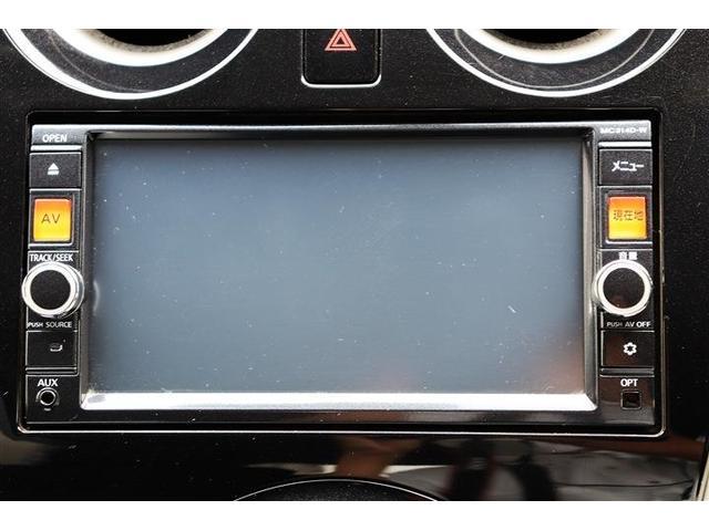 X DIG-S Vセレクション+セーフティ ワンオーナー 禁煙車 衝突軽減ブレーキ SDナビ フルセグTV Bluetoothレーンアシスト プッシュスタート DVD再生 スマートキー ETC バックカメラ 電動格納ミラー(7枚目)