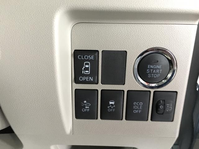 ダイハツ タント X SAII 届出済未使用車 電動スライドドア