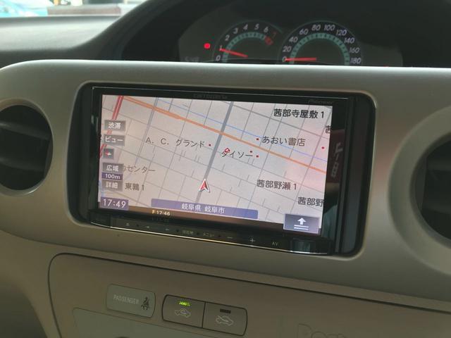 130i Cパッケージ 電動スライド ナビ オートエアコン(2枚目)