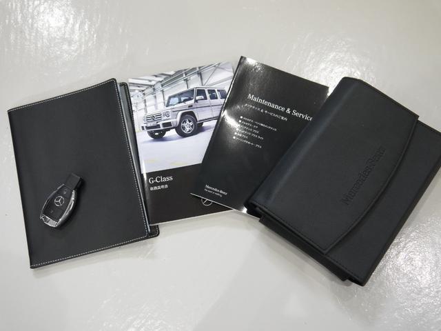 「メルセデスベンツ」「Mベンツ」「SUV・クロカン」「愛知県」の中古車59