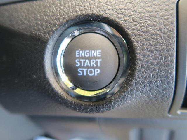 エレガンス セーフティセンス 新車未登録 LEDヘッド(4枚目)