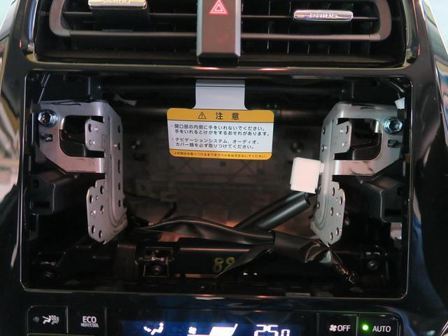 トヨタ プリウス Sセーフティプラス レーダークルーズコントロール