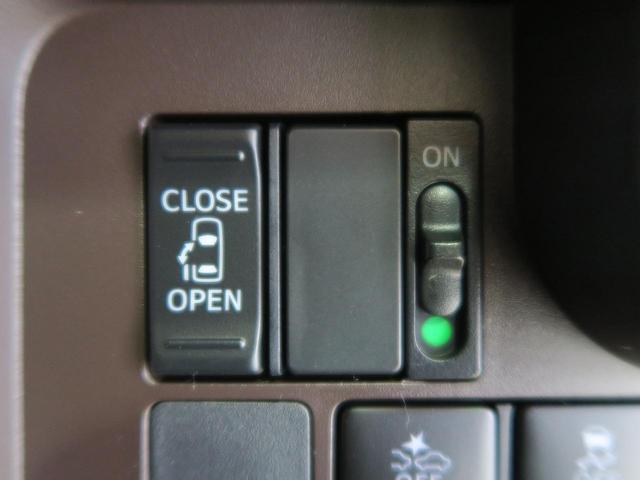 トヨタ ルーミー X S 衝突被害軽減装置 電動スライドドア