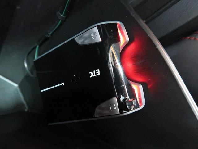 「マツダ」「デミオ」「コンパクトカー」「愛知県」の中古車6