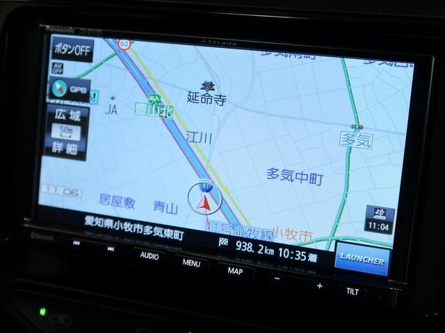 「トヨタ」「アクア」「コンパクトカー」「愛知県」の中古車3